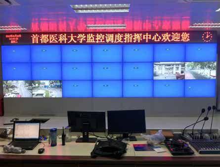电视墙:HR-DSQ-05