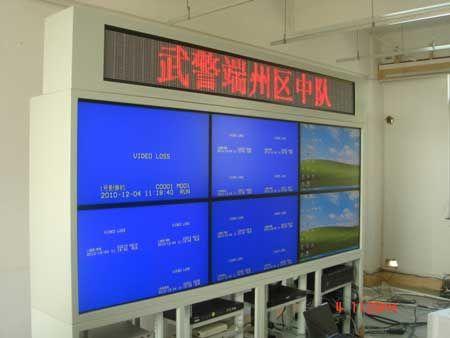 电视墙:HR-DSQ-06
